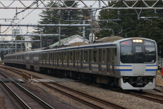 【JR東】E217系クラY-50編成 東京総合車両センター入場