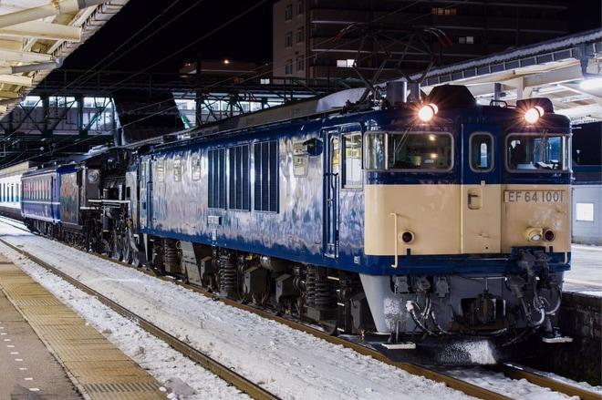 【JR東】C57-180大宮総合車両センター入場配給