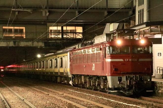 【JR東】E231系B26編成秋田総合車両センター入場配給
