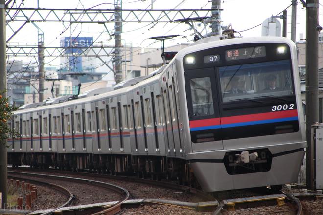 【京成】3000形3002編成運番表示白色LED化