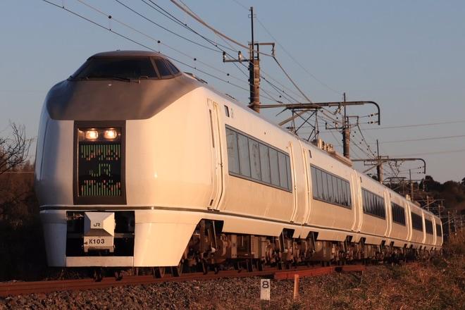 【JR東】651系K103編成使用の成田山初詣常磐号