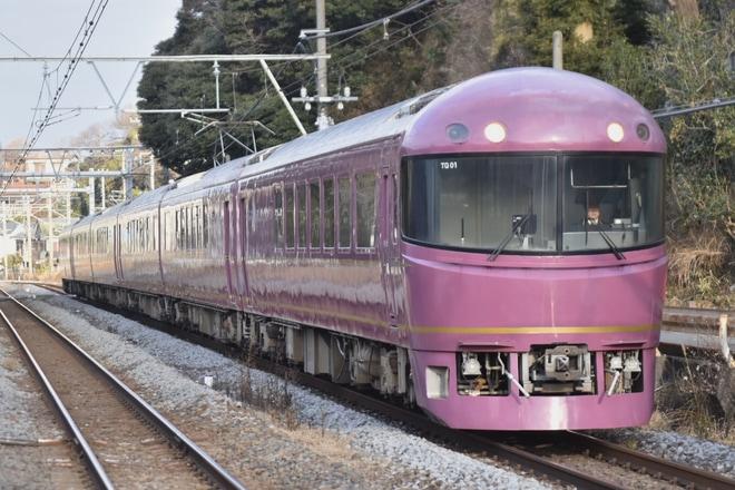 【JR東】お座敷列車宴使用した成田臨(20190113)