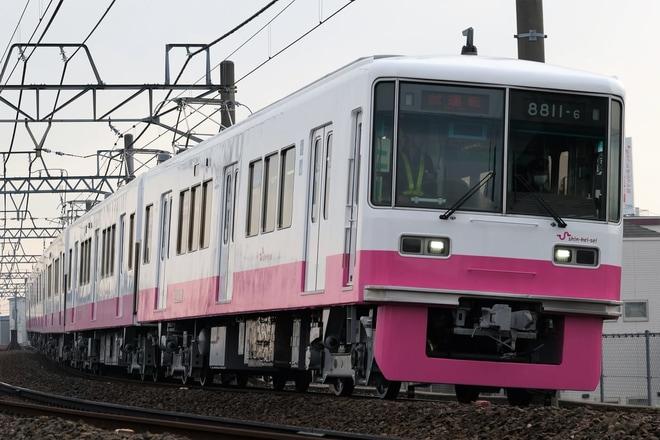 【新京成】8800形8811編成 出場試運転