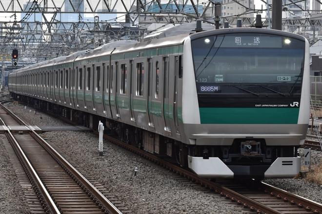 【JR東】E233系ハエ123編成東京総合車両センター出場回送