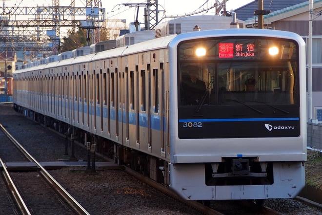 【小田急】3000形3082F 10連化され営業運転開始