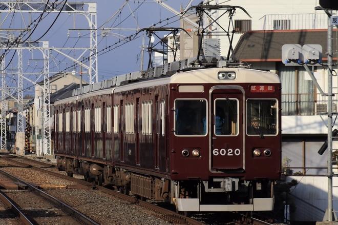 【阪急】6000系6020F正雀工場出場試運転
