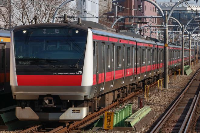 【JR東】E233系ケヨ509編成 東京総合車両センター入場