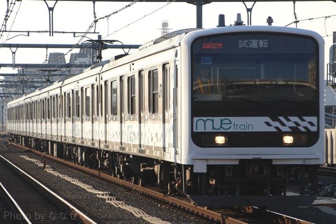 【JR東】209系「Mue-Train」使用 性能確認試運転