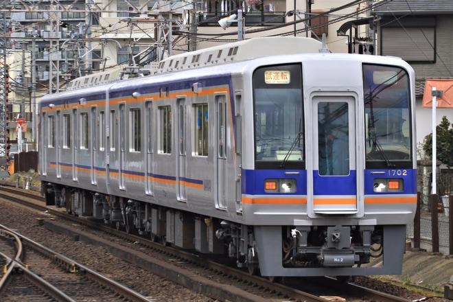 【南海】1000系1032F千代田工場出場試運転