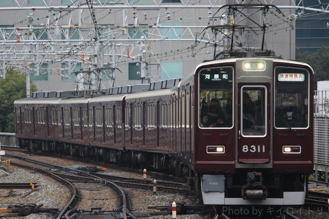 【阪急】阪急京都線『快速特急A』運行開始
