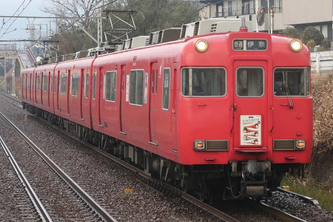 【名鉄】「名古屋行き最終列車2019」系統板 掲出