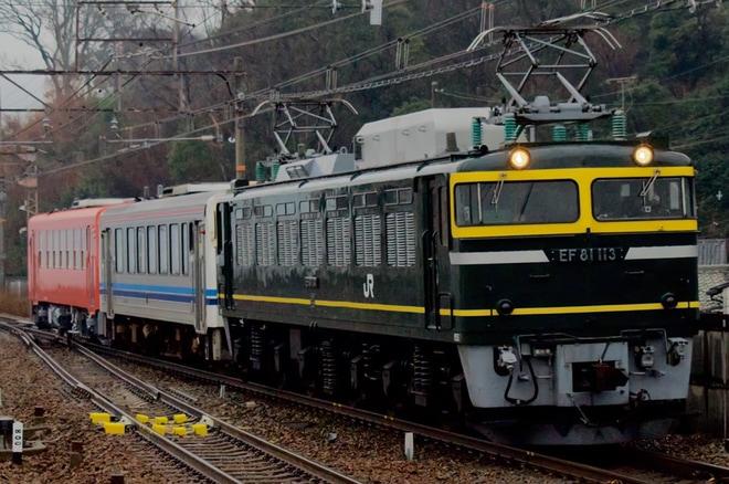 【JR西】キハ120-317+キハ120-203後藤総合車両所出場配給