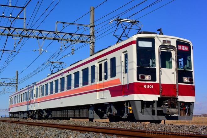 【野岩】6050系61101F 南栗橋出場試運転