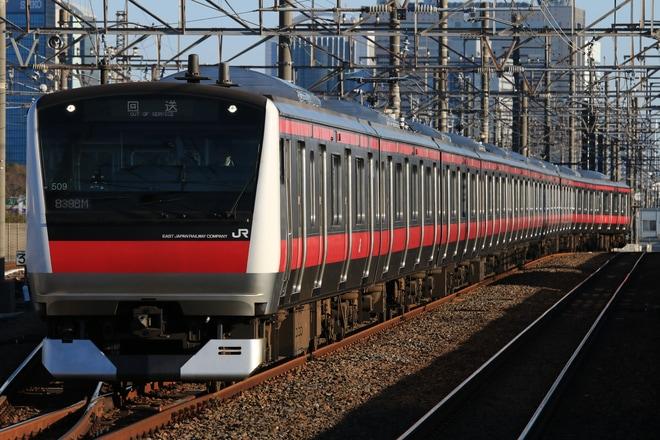【JR東】E233系ケヨ509編成 東京総合車両センター出場
