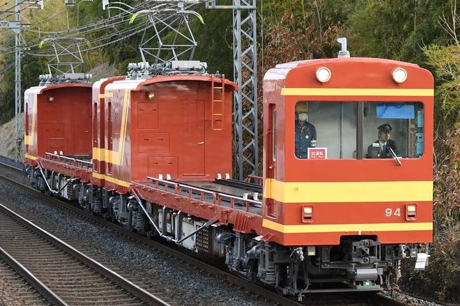 【近鉄】モト94-96(MF94-96)五位堂出場試運転
