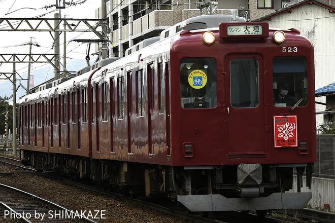 【養老】620系 D23 最終運行