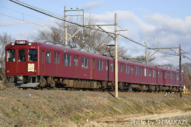 【養老】伊勢神宮初詣臨時列車運転(2019)