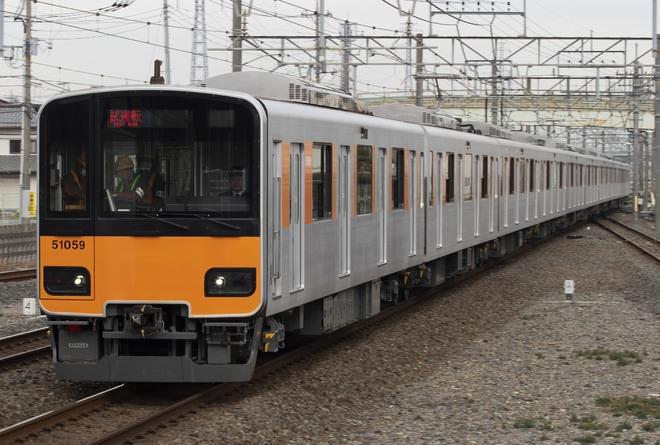 【東武】50050型51059F 南栗橋工場出場試運転
