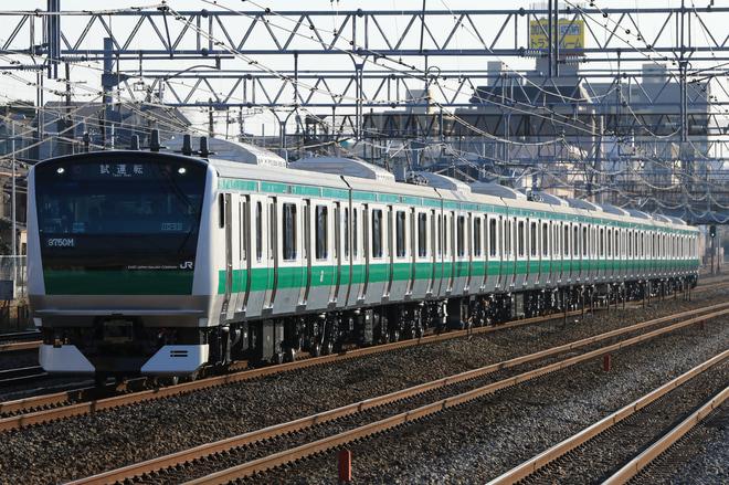 【JR東】E233系7000番代ハエ132編成 総合車両製作所出場