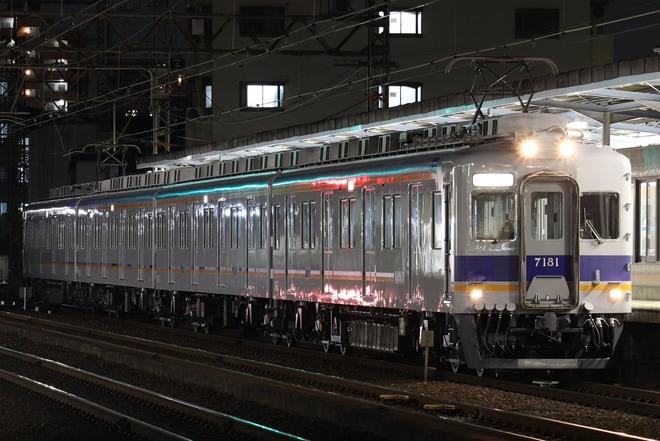 【南海】7100系7181F千代田工場出場回送
