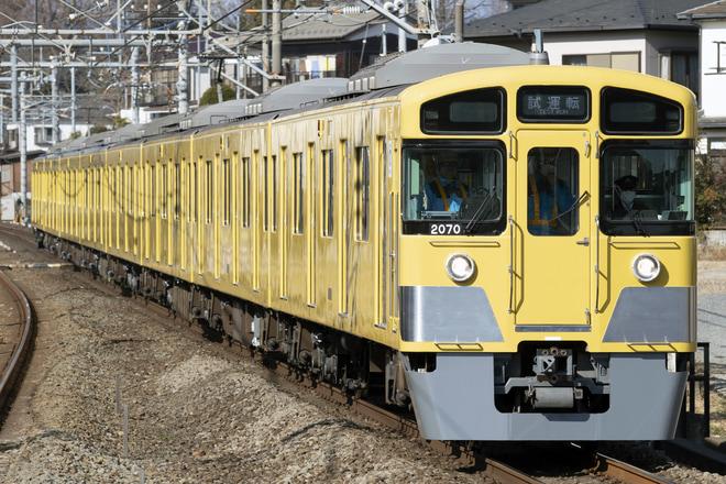【西武】2000系2069F 武蔵丘車両検修場出場試運転