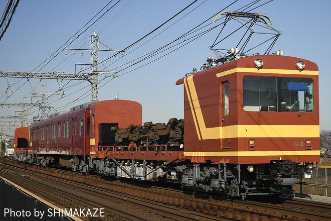 【養老】620系 D23 (523F)廃車回送