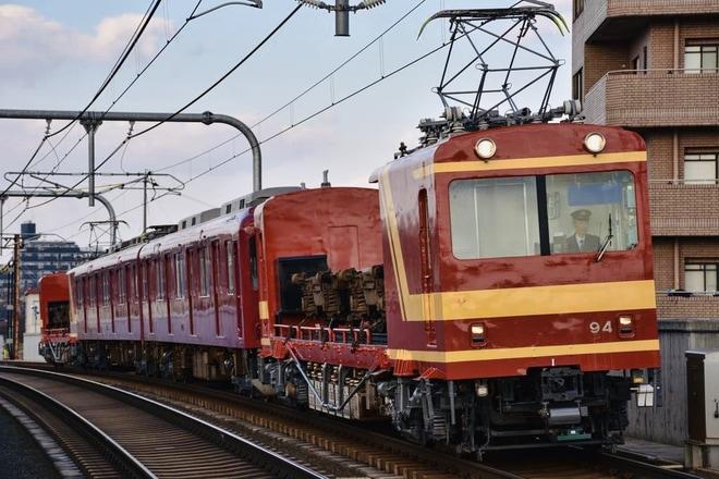 【養老】620系D23が近鉄線内で回送