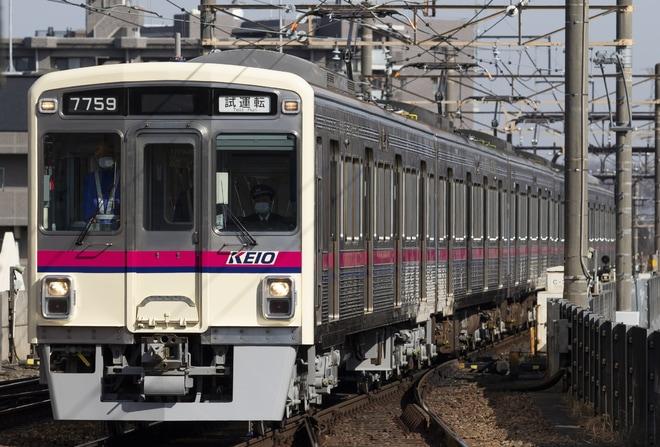 【京王】7000系7709F 若葉台工場出場試運転