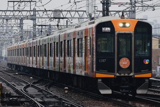 【阪神】1000系1204F神戸側ユニット 出場試運転