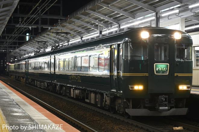 【近鉄】15400系 PN51+PN52 かぎろひ重連(20190204)
