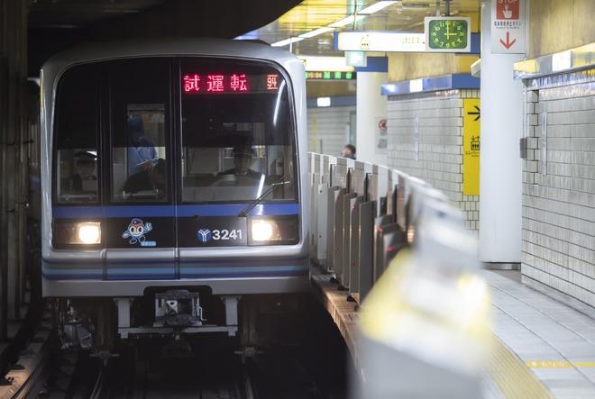 【横交】3000A形3241F 上永谷修車区出場試運転