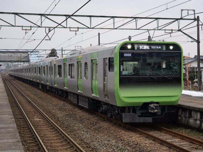 【JR東】E235系トウ33編成 総合車両製作所出場試運転