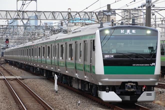 【JR東】E233系ハエ133編成 J-TREC出場試運転