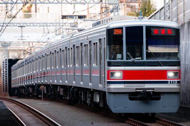 【東急】3000系3013F ATO調節試運転