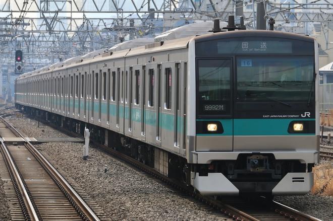 【JR東】E233系マト16編成 東京総合車両センター出場試運転