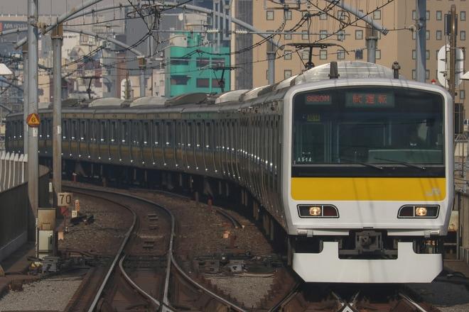 【JR東】E231系ミツA514編成 中央快速線試運転