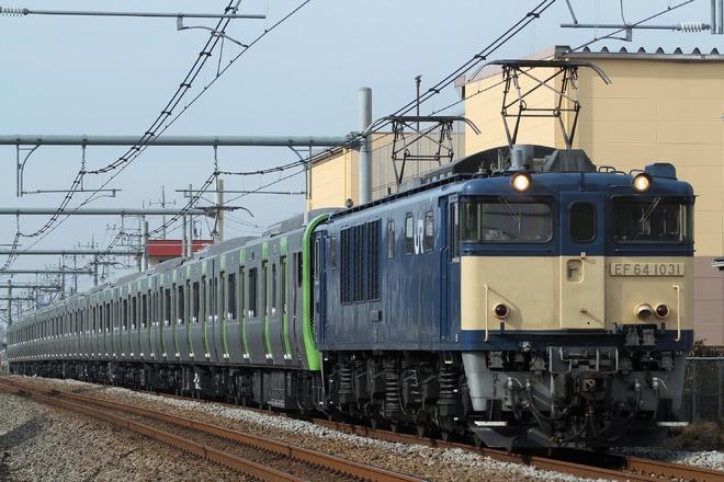 【JR東】E235系トウ33編成 配給輸送