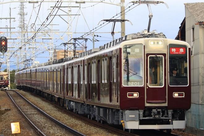 【阪急】8200系8201F 運用復帰