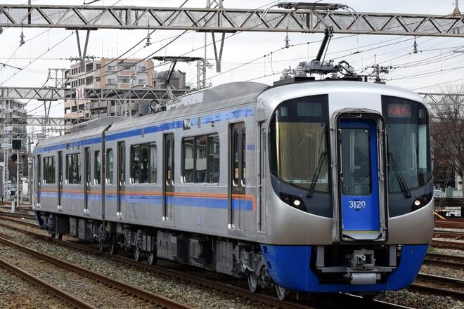 【西鉄】3000形3120F 重要部検査出場試運転