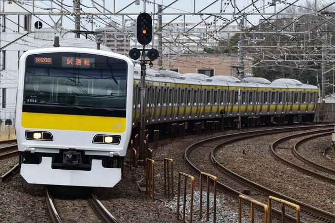 【JR東】E231系ミツA533編成 習志野運輸区乗務員訓練