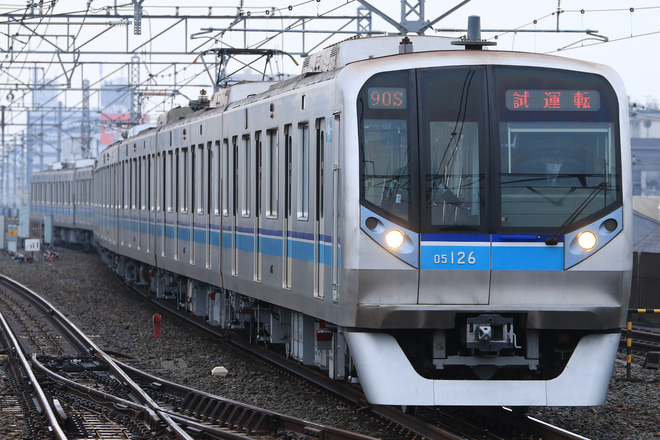 【メトロ】05系05-126F 深川工場出場試運転