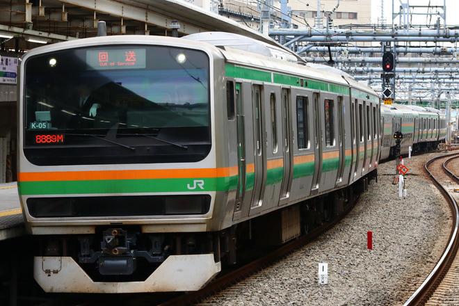 【JR東】E231系コツK-05編成 東京総合車両センター出場
