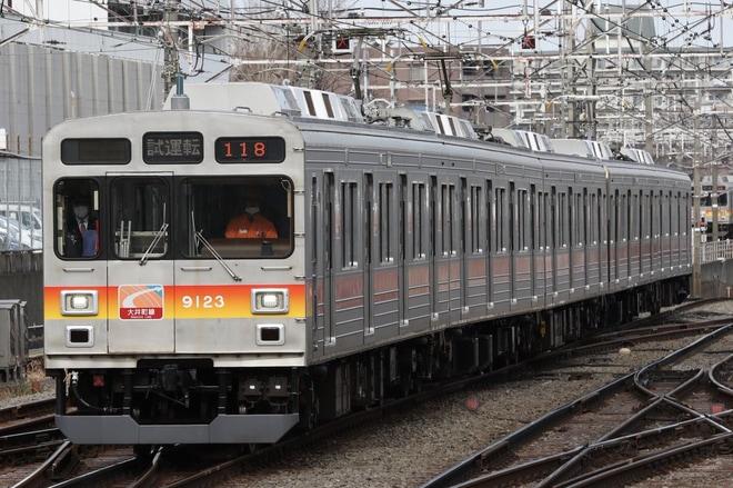 10位【東急】9023F田園都市線で試運転(アクセス数:4233)