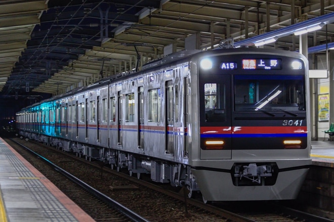 3位【京成】3000形3041編成営業運転開始(アクセス数:5285)
