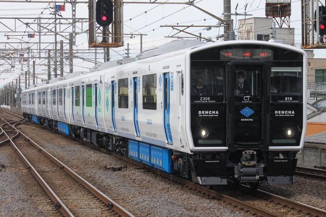【JR九】819系ZG306+ZG307+ZG308編成小倉工場出場試運転