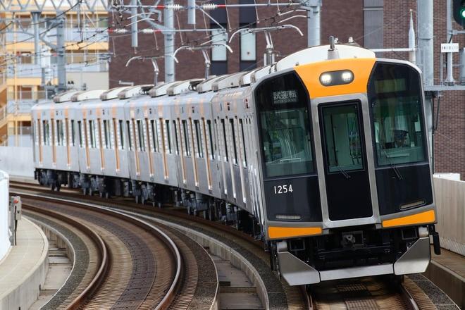【阪神】1000系1204F出場試運転
