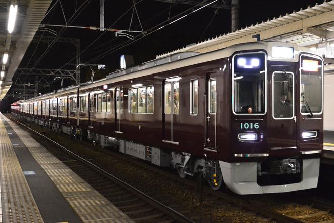 【阪急】1000系1016Fが営業運転を開始