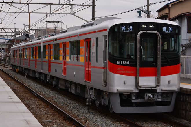 10位【山陽】6000系6008F/6009F営業運転開始(アクセス数:2032)