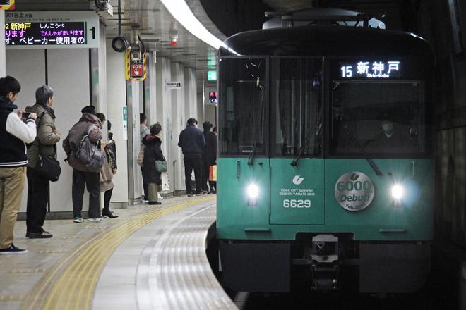 5位【神戸市営】新型車両6000形デビュー(アクセス数:2735)