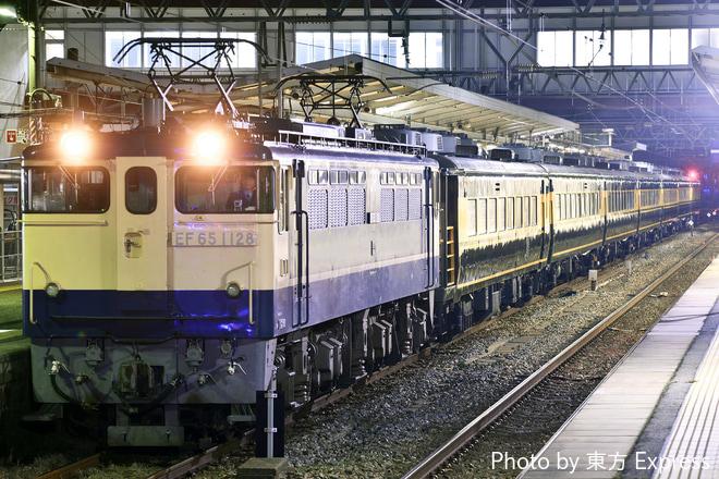 【JR西】「サロンカーなにわ」を使用した団体臨時列車(20190216)
